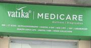 Vatika Medicare